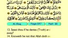 104. Al Alaq 1-19 - The Holy Qur'an (Arabic)