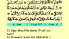 104. Al Alaq 1-19 - The Holy Qur'an