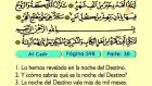105. Al Cadr 1-5 - El Sagrado Coran