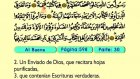 106. Al Baena 1-8 - El Sagrado Coran (Árabe)