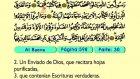 106. Al Baena 1-8 - El Sagrado Coran