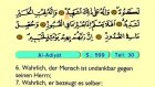 108. Al Adiyat - Der Heilege Kur'an (Arabisch)