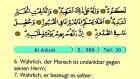 108. Al Adiyat - Der Heilege Kur'an