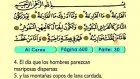 109. Al Carea 1-11 - El Sagrado Coran (Árabe)