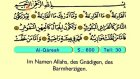 109. Al Qari'ah - Der Heilege Kur'an (Arabisch)