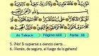 110. At Takacir 1-8 - El Sagrado Coran