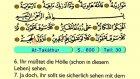 110. At Takathur - Der Heilege Kur'an (Arabisch)