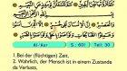 111. Al Aşr - Der Heilege Kur'an (Arabisch)