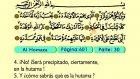 112. Al Hemaza 1-9 - El Sagrado Coran (Árabe)