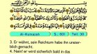 112. Al Humazah - Der Heilege Kur'an (Arabisch)