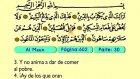 115. Al Maun 1-7 - El Sagrado Coran (Árabe)