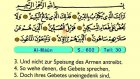 115. Al Ma'un - Der Heilege Kur'an (Arabisch)