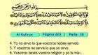 117. Al Kafirun 1-6 - El Sagrado Coran (Árabe)