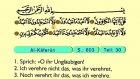 117. Al Kafirun - Der Heilege Kur'an (Arabisch)