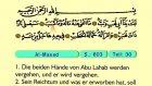 119. Al Masad - Der Heilege Kur'an (Arabisch)