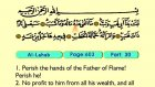 119. TAI Lahab 1-5 - The Holy Qur'an (Arabic)