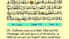 12. Al Tauba 1-129 - The Holy Qur'an