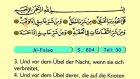 121. Al Falaq - Der Heilege Kur'an