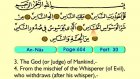 122. An Nas 1-6 - The Holy Qur'an