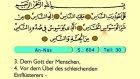 122. An Nas - Der Heilege Kur'an (Arabisch)
