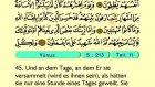 13. Yunis - Der Heilege Kur'an (Arabisch)