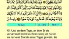 13. Yunis - Der Heilege Kur'an