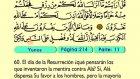 13. Yunos 1-109 - El Sagrado Coran (Árabe)