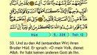 14. Hud - Der Heilege Kur'an (Arabisch)
