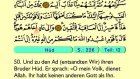 14. Hud - Der Heilege Kur'an