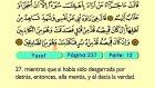 15. Yusof 1-52 - El Sagrado Coran (Árabe)