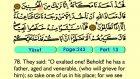 16. Yusuf 53-111 - The Holy Qur'an (Arabic)