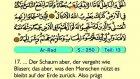 17. Ar Ra'd - Der Heilege Kur'an (Arabisch)
