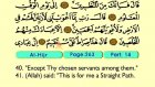 19. Al Hijr 1-99 - The Holy Qur'an