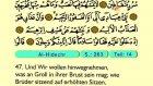 19. Al Hijr - Der Heilege Kur'an (Arabisch)
