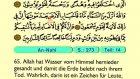 20. An Nahl - Der Heilege Kur'an (Arabisch)