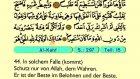 22. Al Kahf 1-74 - Der Heilege Kur'an (Arabisch)