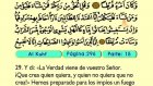 22. Al Kahf 1-74 - El Sagrado Coran (Árabe)