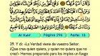 22. Al Kahf 1-74 - El Sagrado Coran
