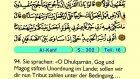 23. Al Kahf 75-110 - Der Heilege Kur'an (Arabisch)