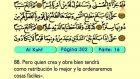 23. Al Kahf 75-110 - El Sagrado Coran (Árabe)