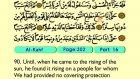 23. Al Kahf 75-110 - The Holy Qur'an