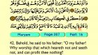 24. Maryam 1-98 - The Holy Qur'an