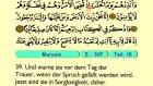 24. Maryam - Der Heilege Kur'an (Arabisch)