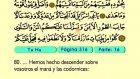 25. Ta Ha 1-135 - El Sagrado Coran (Árabe)