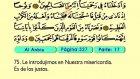 26. Al Anbia 1-112 - El Sagrado Coran (Árabe)
