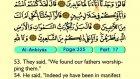 26. Al Anbiyaa 1-112 - The Holy Qur'an