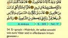 26. Al Anbya - Der Heilege Kur'an (Arabisch)