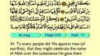 27. Al Halj 1-78 - The Holy Qur'an
