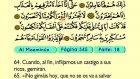 28. Al Moeminun 1-118 - El Sagrado Coran (Árabe)