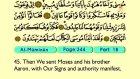 28. Al Muminun 1-118 - The Holy Qur'an (Arabic)